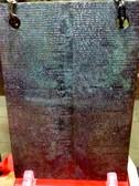 hethitische Keilschrifttafel
