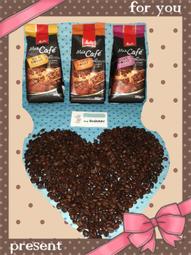 Melitta Mein Café - ein Herz aus Kaffeebohnen, die Insider-Visitenkarte und die verschiedenen Kaffeesorten sind zu sehen.