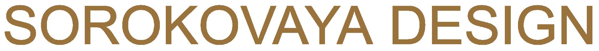 Sorokovaya Design ügyfél logó