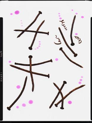 Japanische Nägel