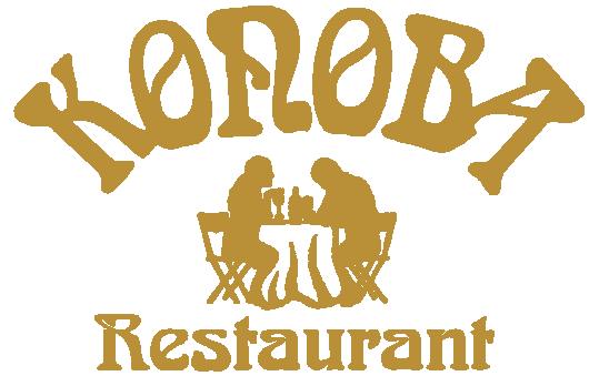Konoba Restaurant